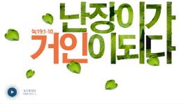 hp_20101024