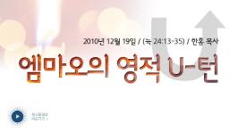 hp_20101219