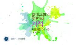 hp_20110306