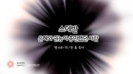 hp_20110522
