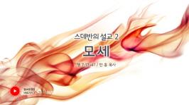 hp_20110605