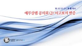 hp_20111218
