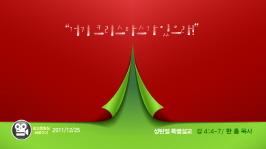hp_20111225
