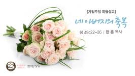 hp_20120506
