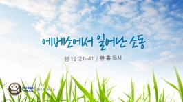 hp_20120513