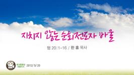 hp_20120520