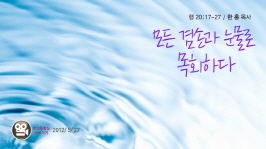 hp_20120527