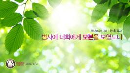 hp_20120603