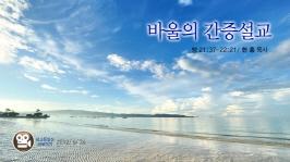 hp_20120624