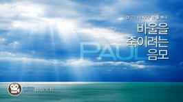 hp_20120715