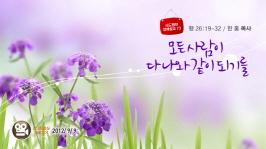 hp_20120909