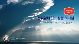 hp_20121230