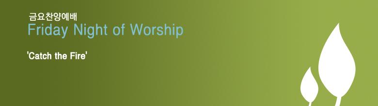 worship_4