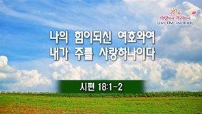 20140521_Wed