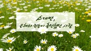 20150703_295x166