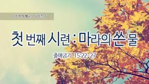 20161016_165458
